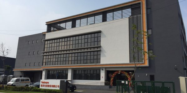 Production Base in Kaohsiung, Taiwan (1)